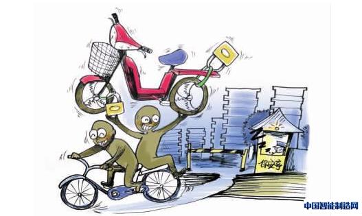 国务院总理在向十二届全国人大三次会议作的政府工作报告中提出,坚决治理污染、拥堵等城市病,让出行更方便、环境更宜居。为此,选择电动车,绿色出行成了更多人的选择,然而随着电动车的不断增加,电动车被盗事件发生的频率也是逐年增长,今年来引来了社会的越来越多的关注。 电动车盗窃案居高不下,安全隐忧不断升级  图为电动车盗窃,安全隐忧 随着国家对新能源产业整体推进步伐的加快,及绿色、环保、低碳经济的发展需要,发展电动车已经成为我国的必然选择。截至2013年底,中国自行车社会保有量为3.